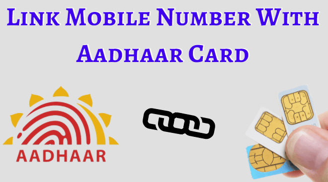 link mobile number with aadhar card
